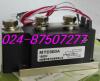 沈阳德邦可控硅模块晶闸管模块生产厂家MTC500