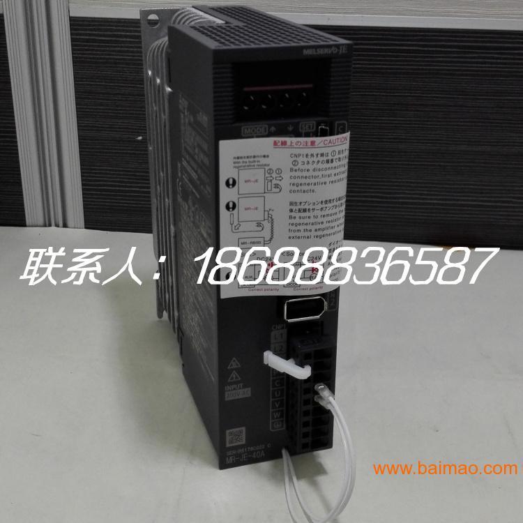 吉林三菱PLC代理 吉林三菱伺服电机代理 变频器,吉林三菱PLC代理
