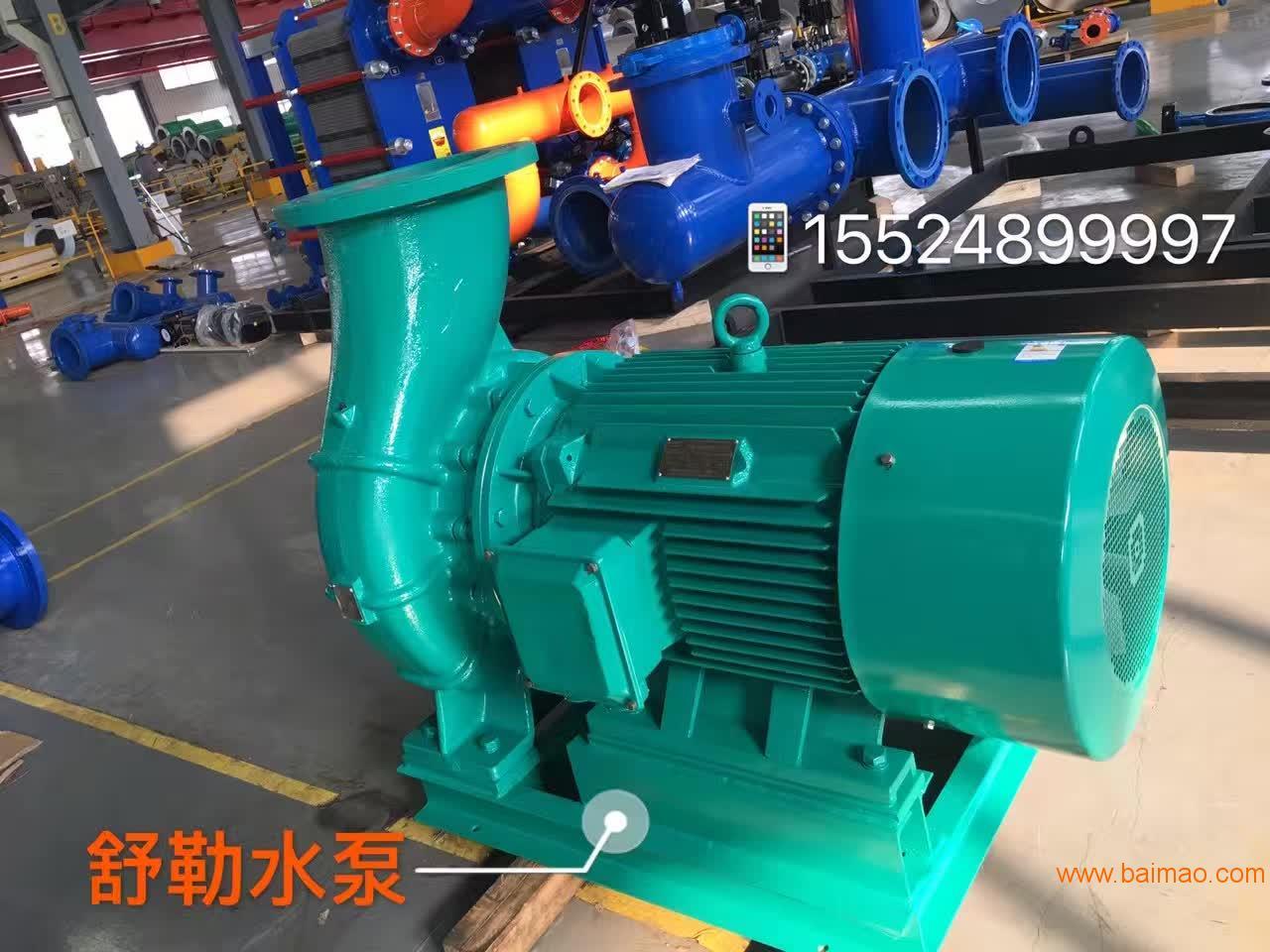 单级离心泵图片