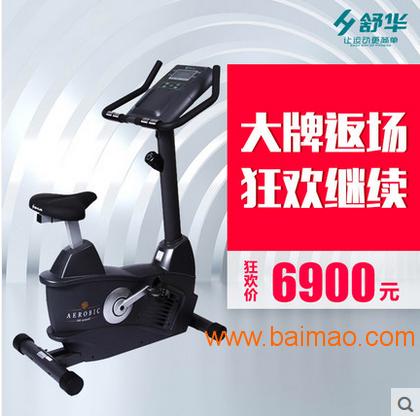 舒华动感单车sh-5000u商用磁控立式健身车