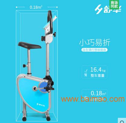 上海舒华糖果单车SH-U1 家用静音磁控智能健身车