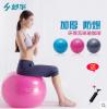 舒华瑜伽球SH-34001无味加厚防爆瑜伽球