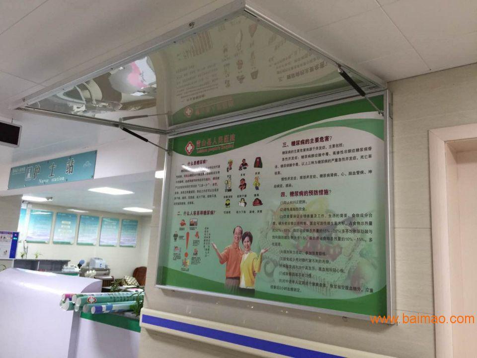 南平学校机关单位企业宣传栏 铝合金框架宣传,南平学校机关单位企业