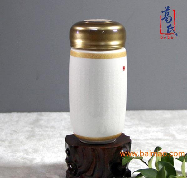 湖北葛氏瓷业佛教文化礼品心经陶瓷保温杯定制
