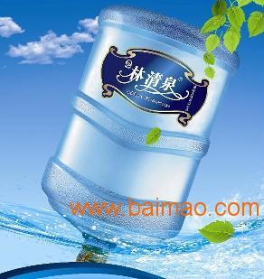 广州林清泉桶装水厂家/批发/供应商图片