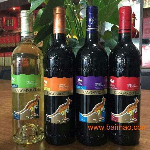 利亚原瓶进口 西澳长尾袋鼠干红葡萄酒 赤霞珠,澳大利亚原瓶进口