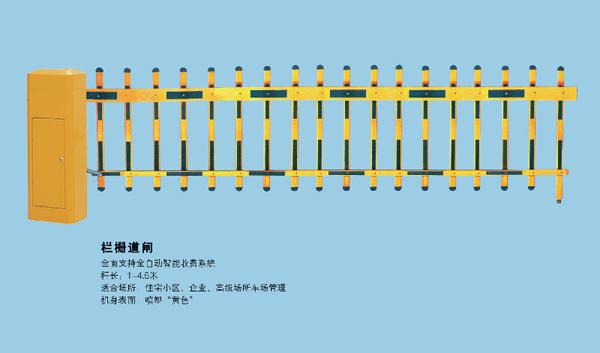 栏栅道闸PZ-2