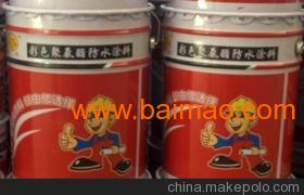 河北秦皇島-雙組份聚氨酯防水涂料