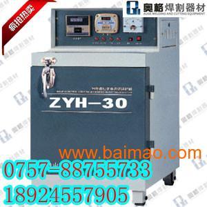 电焊条烘干箱厂家_ZYH-30电焊条烘干箱,ZYH-30电焊条烘干箱生产厂家,ZYH-30电焊条 ...