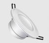 威斯华LED筒灯