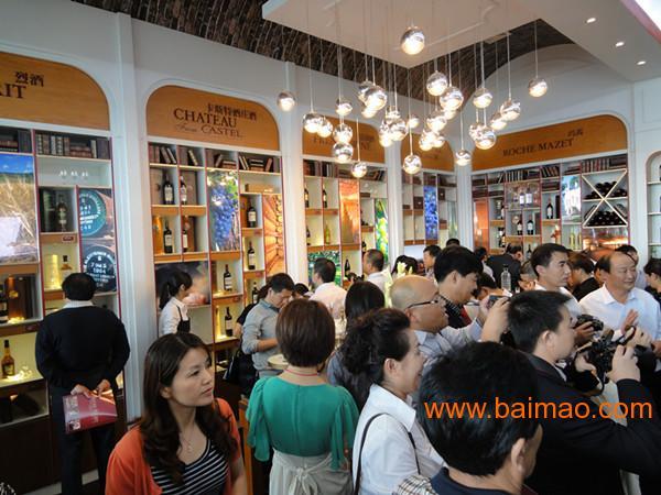 2011建发酒业玛茜专卖店展览策划