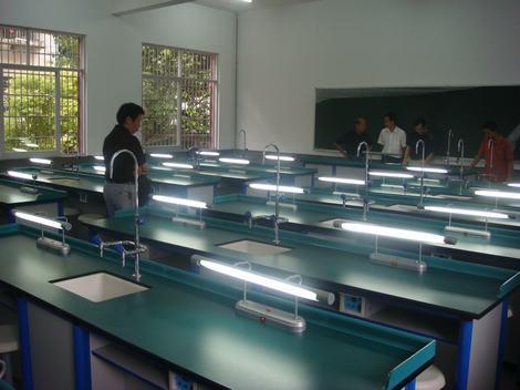 生物综合实验室