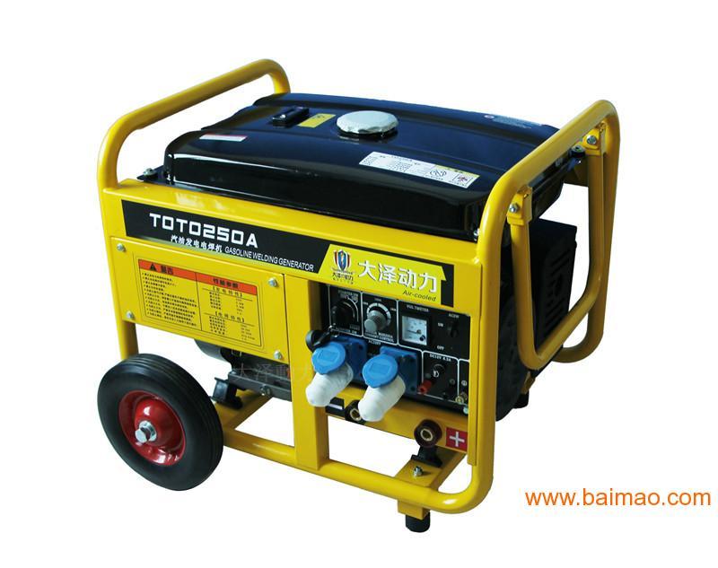220V发电机与交直流电焊机一体功能,220V发电机与交直流电焊机图片