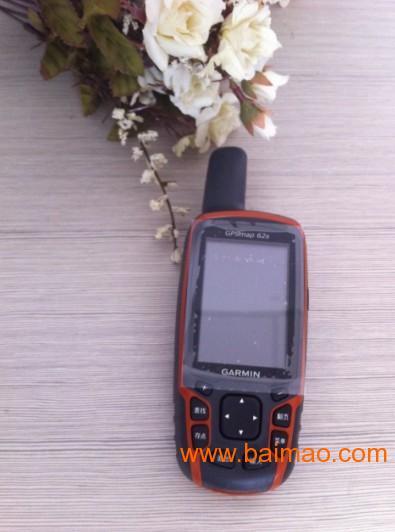 佳明GPS62S经度纬度坐标定位仪