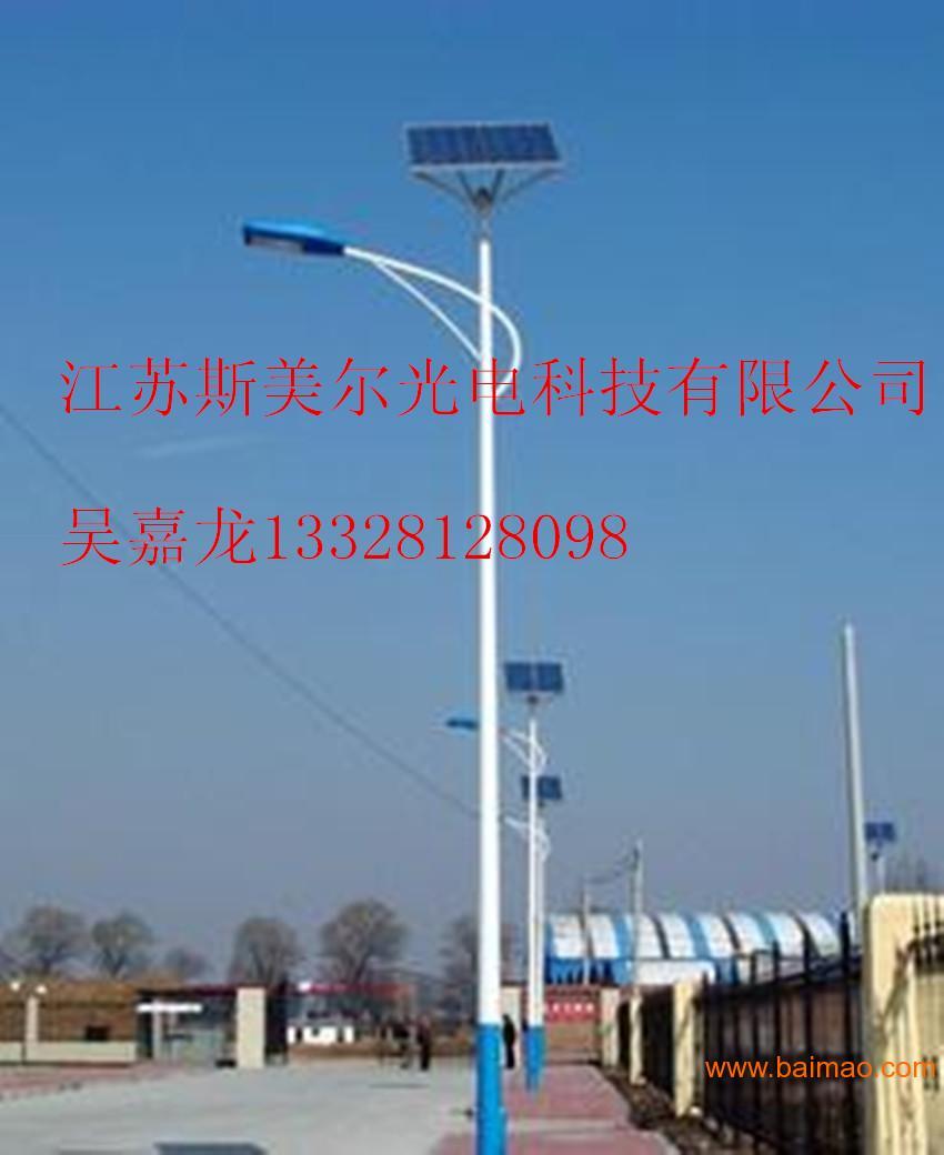 太阳能路灯 风力发电机-太阳能路灯 风力发电机批... - 阿里巴巴