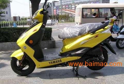 供应雅马哈迅鹰125踏板摩托车市场新价格,供应雅马哈迅鹰125踏板