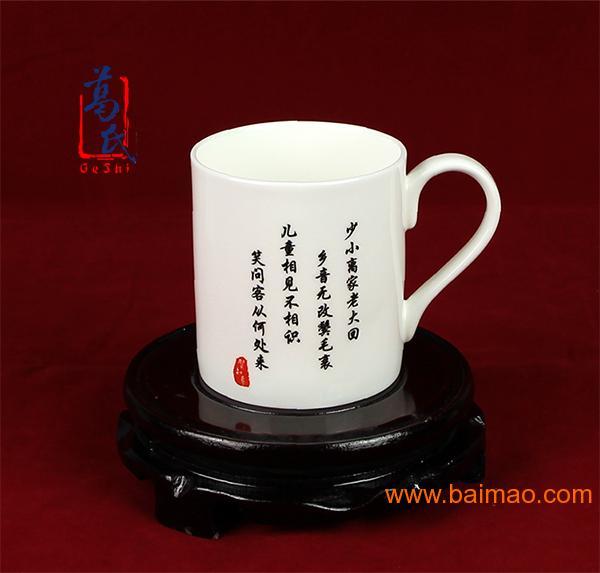 校庆马克杯定做 广告杯 陶瓷杯定制 促销瓷杯