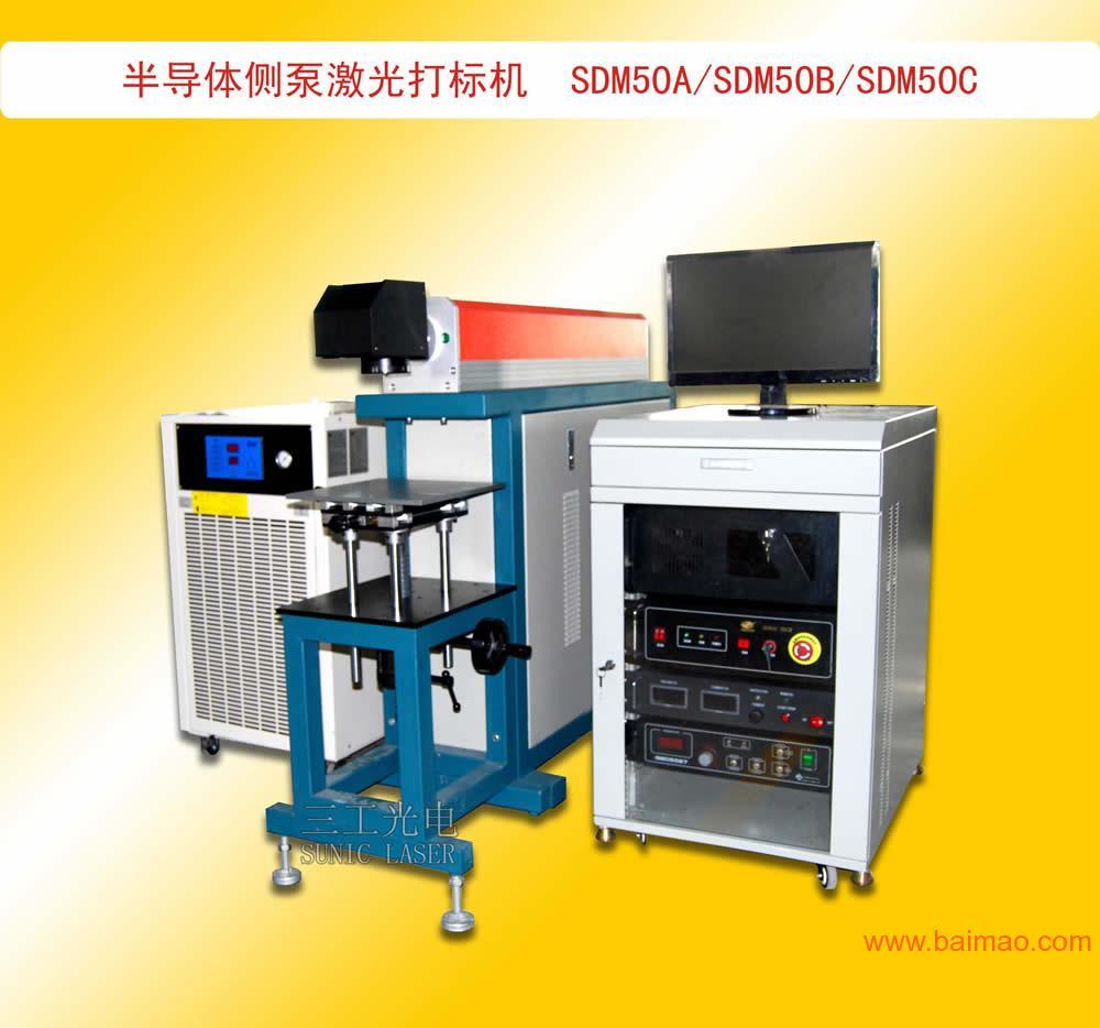 20W便携式激光打标机-光纤激光打标机-深圳民升激光