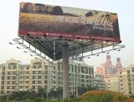 钢结构广告牌-1