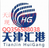 天津汇港农产品交易所开户全国无区域限制开户