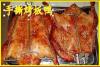 北京烤鴨加盟店VS北京脆皮烤鴨加盟店