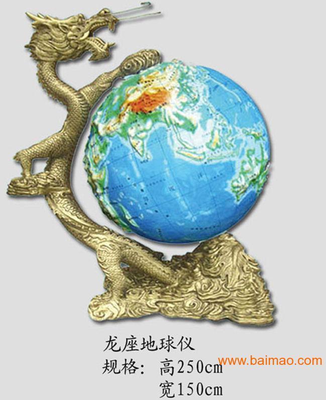 地球仪上的中国地图 中国地球仪地图全图,中国地球 ...