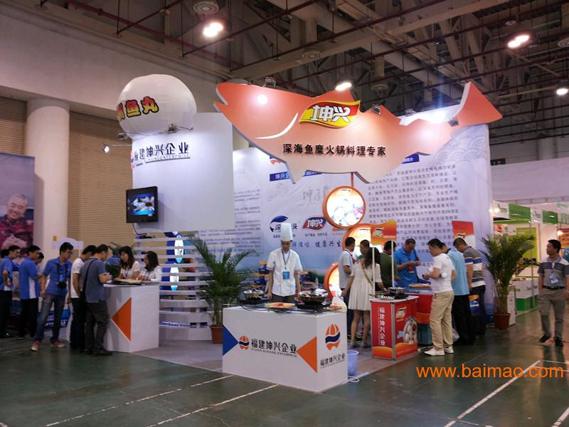 2013第三届中国(厦门)火锅料节福建坤兴企业