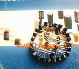 生产销售3*5、4*5及*5*7系列超小电解电容