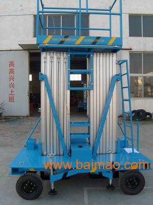 液压升降机升降货梯升降平台济南振阳升降机械图片