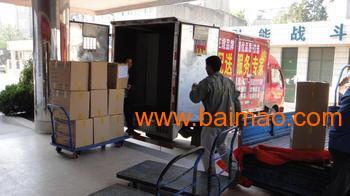 专业承接货物运输服务