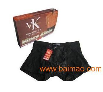 英国卫裤 官方授权正品保障 天津益尔康生产批发,英国卫裤 官方授权