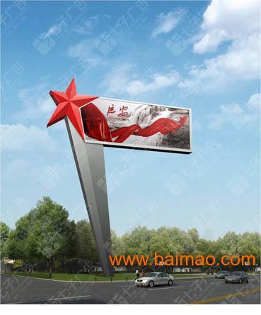 景观广告牌制作,景观广告牌制作生产厂家图片