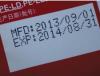 2017年洛阳喷码加工 激光喷码加工洛阳喷码机服务