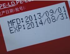 2017年洛陽噴碼加工 激光噴碼加工洛陽噴碼機服務