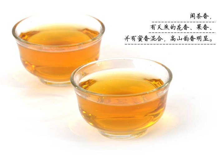 养肝茶——厦门养生茶批发