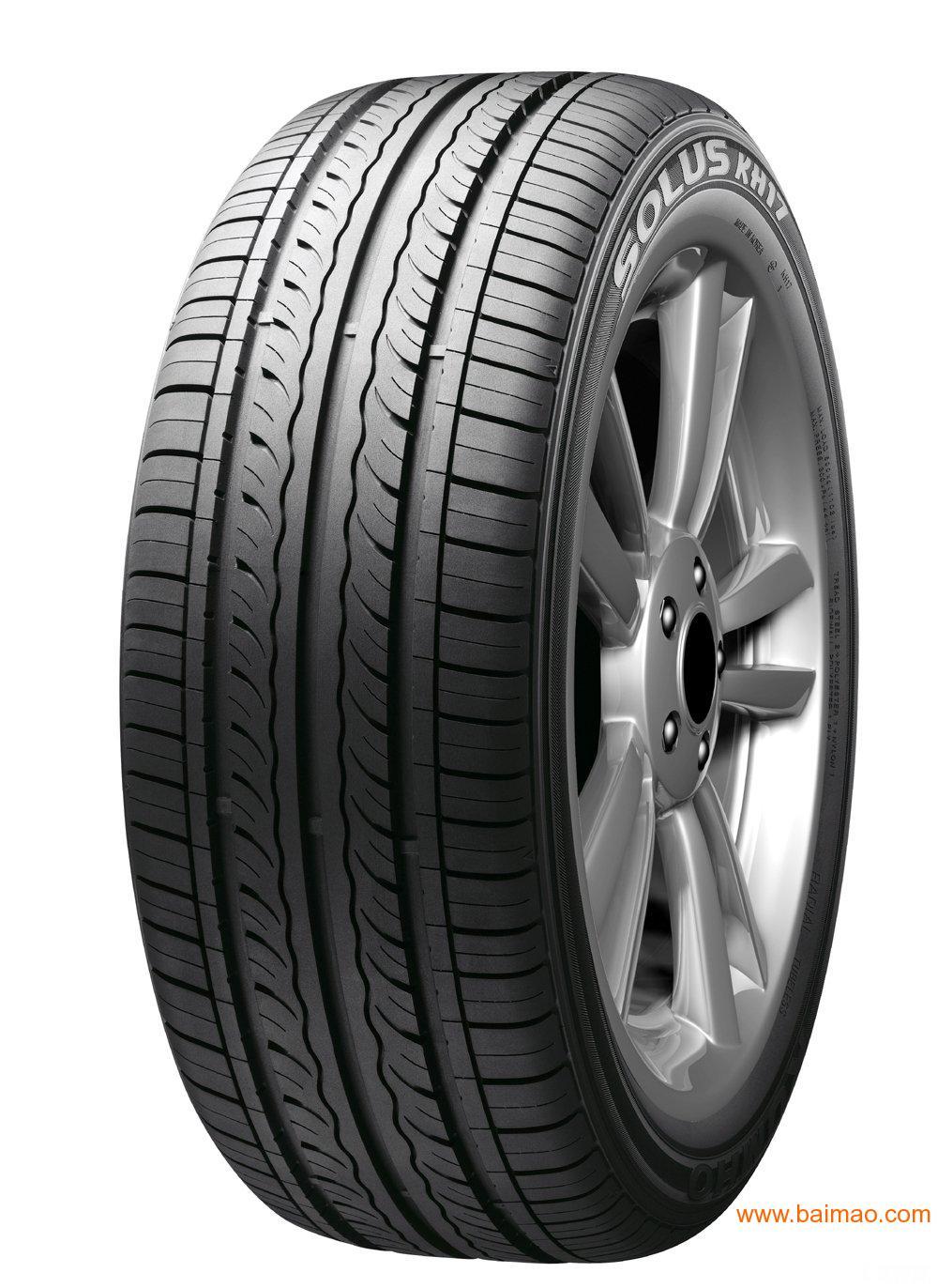 锦湖轮胎,深圳锦湖轮胎,锦湖轮胎价格,锦湖轮胎批发