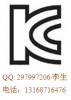 3G手机CE认证