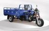 宗申250水冷三轮摩托车批发