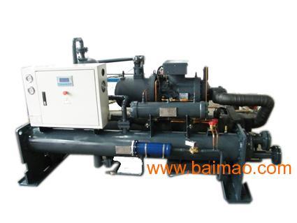低温盐水机组-低温螺杆冷冻机组-低温乙二醇制冷机