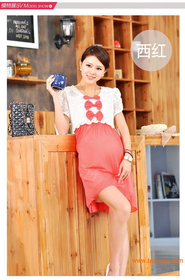 聊城孕妇装——韩版时尚孕妇连衣裙