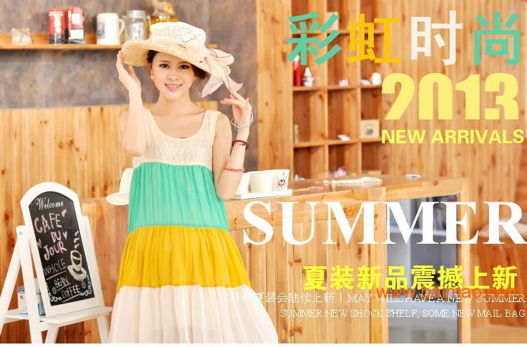 韩版修身显瘦彩虹裙子-——聊城孕妇装