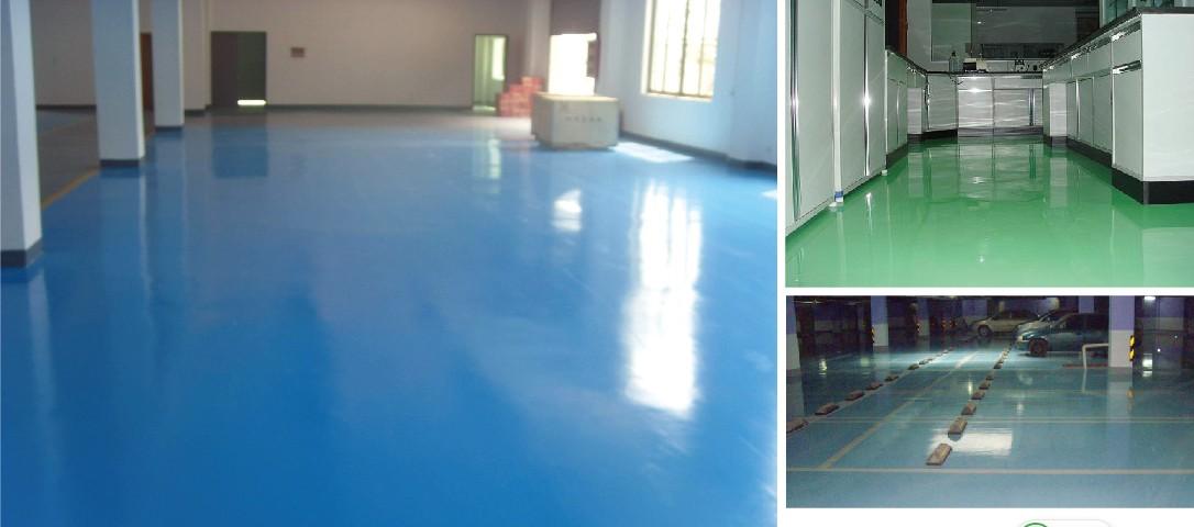 环氧薄塗面塗系列   地坪漆产品