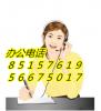 杭州海尔空调售后维修服务中心电话-厂家指定维修单位