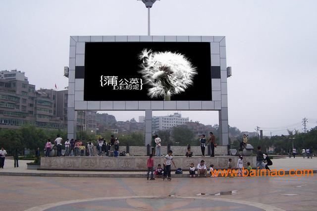 圣景電子技術公司供應全省最具有口碑的濟南led室外電子顯示屏圖片