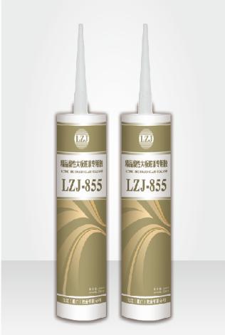 生产玻璃胶厂家