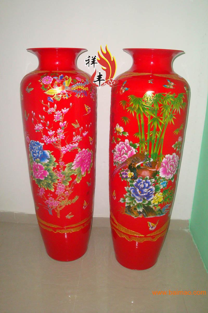 景德镇陶瓷落地花瓶