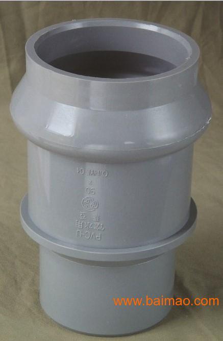 南亚水管供应,南亚管