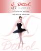舞蹈鞋 芭蕾舞鞋爵士舞鞋 舞蹈用品批发