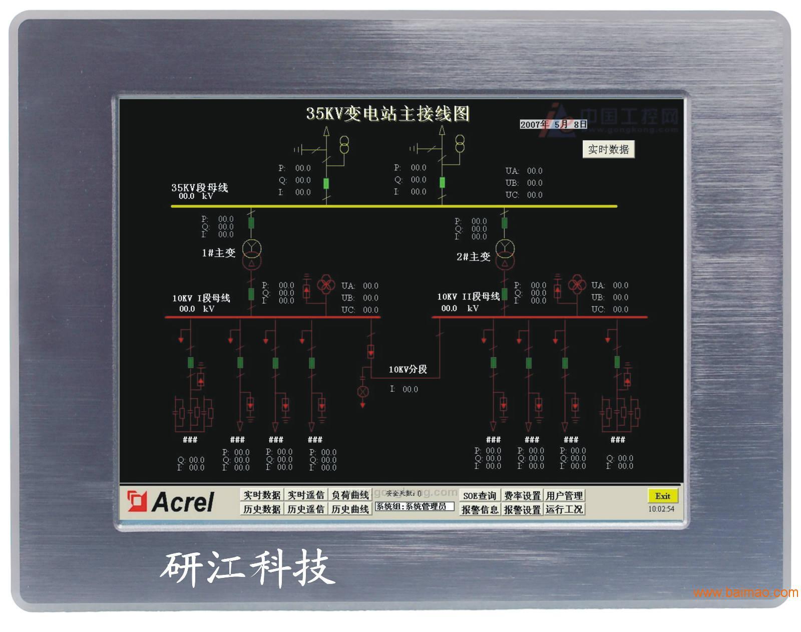往往等收到若干个字节后才需要CPU进行处理 工业平板电脑
