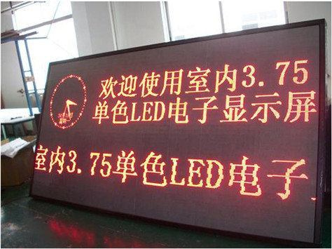 LED单色显示屏